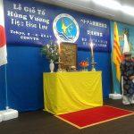 ベトナム建国記念日祝賀交流会