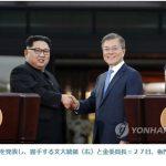 2018年4月27日に開催された南北朝鮮首脳会談(金正恩と文在寅)
