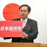 新たな地方選挙組織 ! 「日本国民党」始まる !