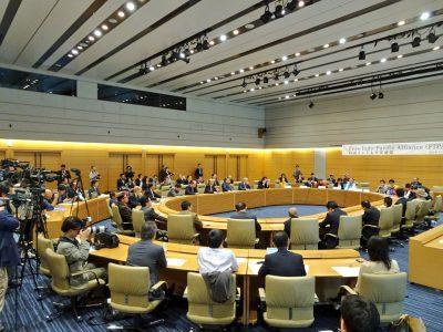 自由インド太平洋連盟結成大会