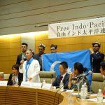 自由インド太平洋連盟