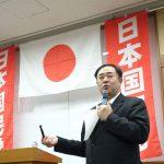 平成30年 日本国民党 党大会